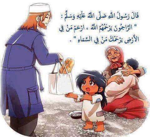 صور اسلامية جديدة مؤثرة 8