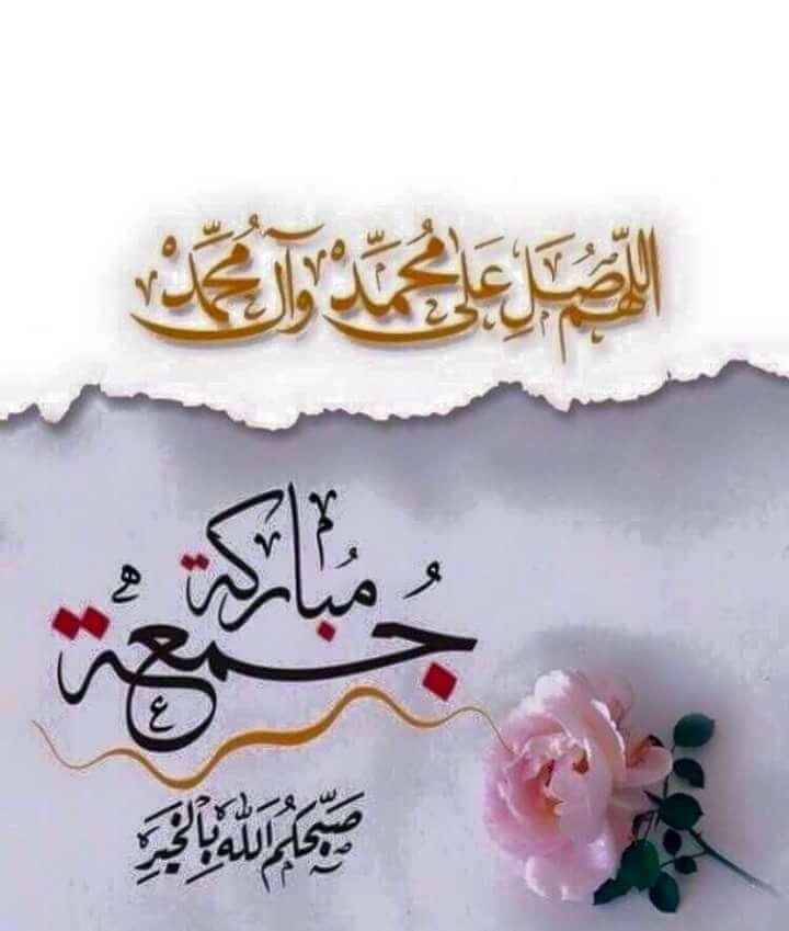 صور اسلامية جديدة مؤثرة 16
