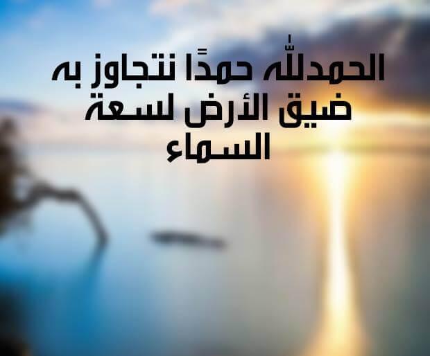 صور اسلامية جديدة مؤثرة 21