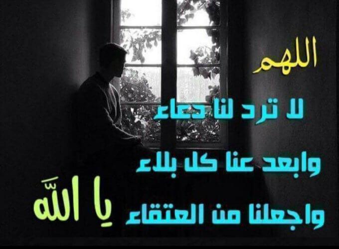 صور دعاء رمضان جميل , صور دعاء اسلامية و صور ادعية دينية جميلة 2021